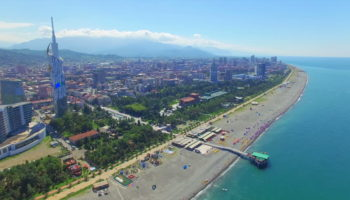 9th Eurasian Multidisciplinary Forum, EMF 2019, 4-5 September, Batumi, Georgia